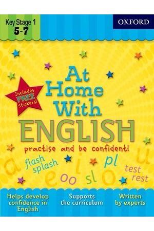At Home With - Ages 5-7: English