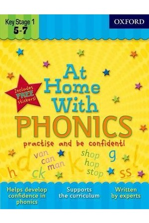 At Home With - Ages 5-7: Phonics