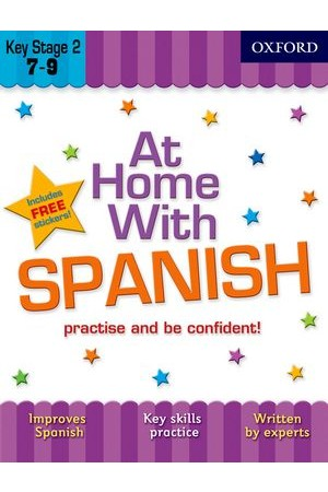 At Home With - Spanish: Ages 7-9