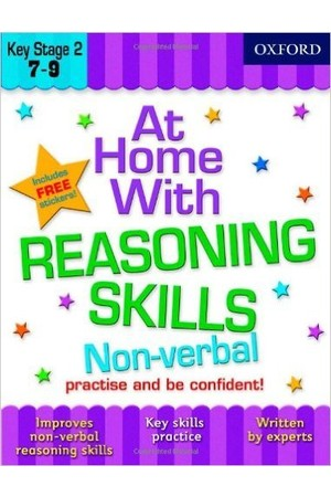 At Home With - Ages 7-9: Reasoning Skills (Non-Verbal)