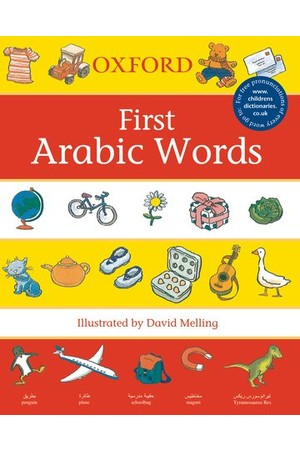 Oxford First Arabic Words