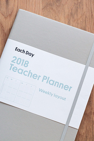 Each Day - 2018 Teacher Planner