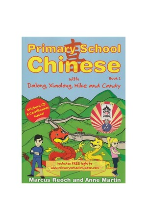 Primary School Chinese - Book 1