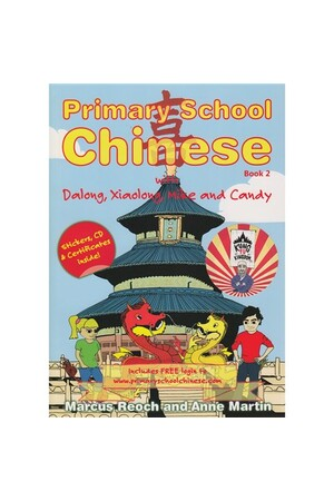 Primary School Chinese - Book 2
