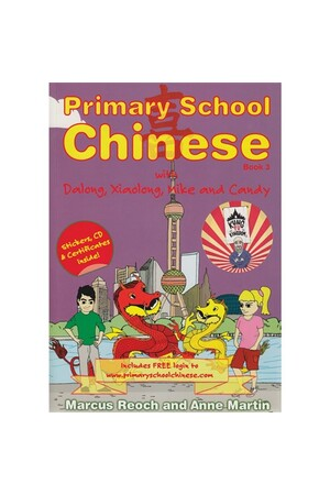 Primary School Chinese - Book 3