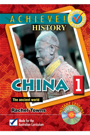 Achieve! History - The Ancient World - China 1