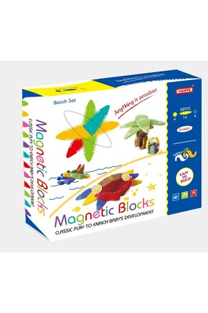 Hanye - Magnetic Blocks: Beach Set