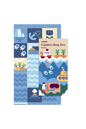 Cubetto - Adventure Pack Map and Story Book: Ocean