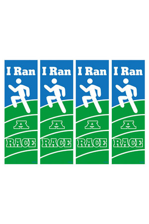 I Ran a Race Vinyl Ribbons - Pack of 20