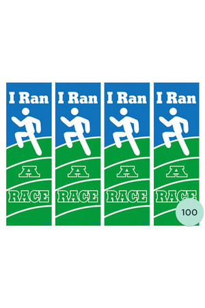 I Ran a Race Vinyl Ribbons - Pack of 100