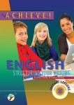 Achieve! English - Structuring Your Writing