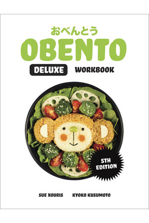 Obento Deluxe - Workbook (Fifth Edition)