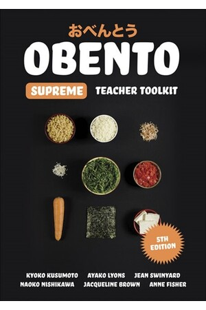 Obento Supreme - Teacher Toolkit (Fifth Edition)