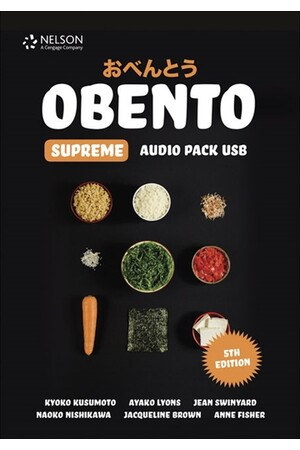 Obento Supreme - Audio Pack USB (Fifth Edition)