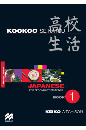 Kookoo Seikatsu - Book 1 (Second Edition)