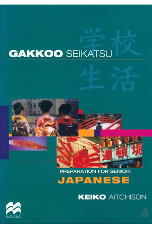 Gakkoo Seikatsu: Preparation for Senior Japanese