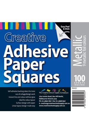 Adhesive Paper Squares - Metallic (Pack of 100)