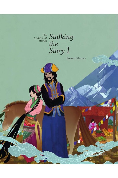 Stalking the Story 1